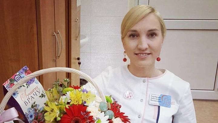 В Перми лидеру профсоюза «Альянс врачей» сделали выговор за фото с букетом