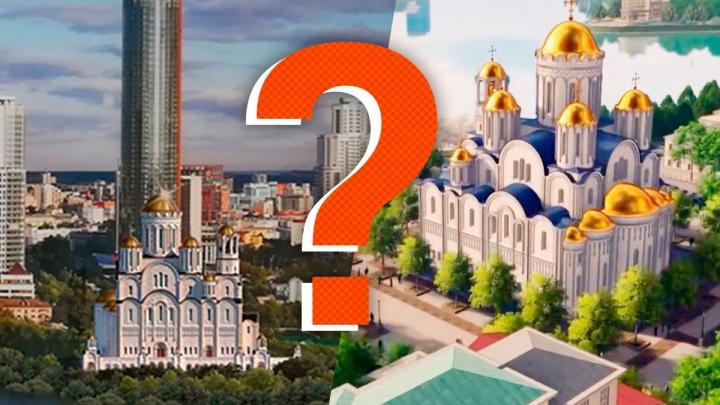 Демократия не закончилась? 5 важных вопросов о том, как выбрать площадку для храма Святой Екатерины
