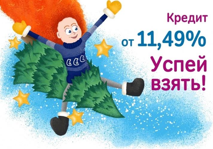 Список мфо россии выдающих экспресс займы онлайн