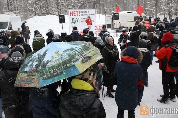 Жители Санкт-Петербурга во время прошлой акции, 3 февраля
