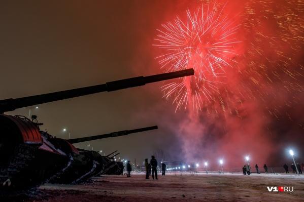 Отмечать победу в Сталинградской битве волгоградцы начнут 30 января