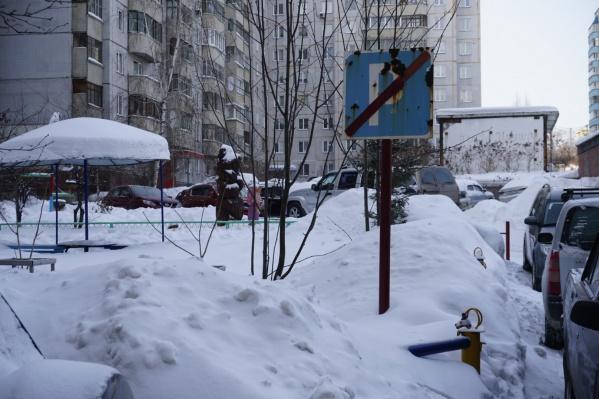 Недовольные соседи обратились в мэрию, чтобы освободить парковку