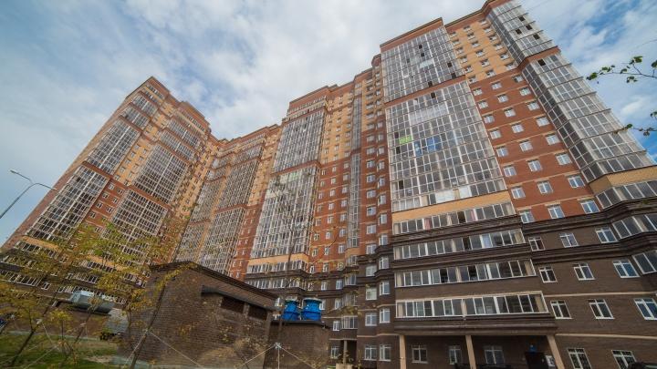 Аналитики посчитали стоимость пожизненной аренды квартиры в Новосибирске