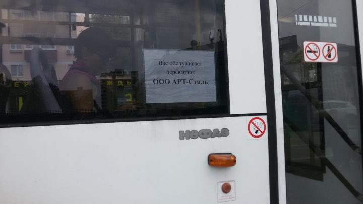 Их отстранили, но они ездят. В Перми продолжают работать автобусы перевозчика ИП Дробинин