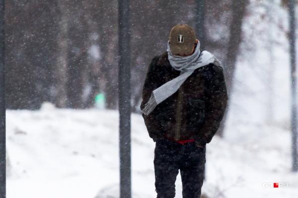 Лучше одеться потеплее
