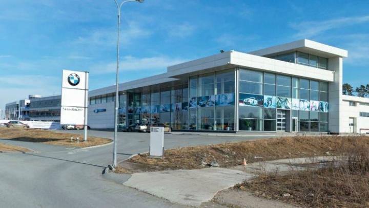 В Екатеринбурге за полмиллиарда продают бывший салон BMW