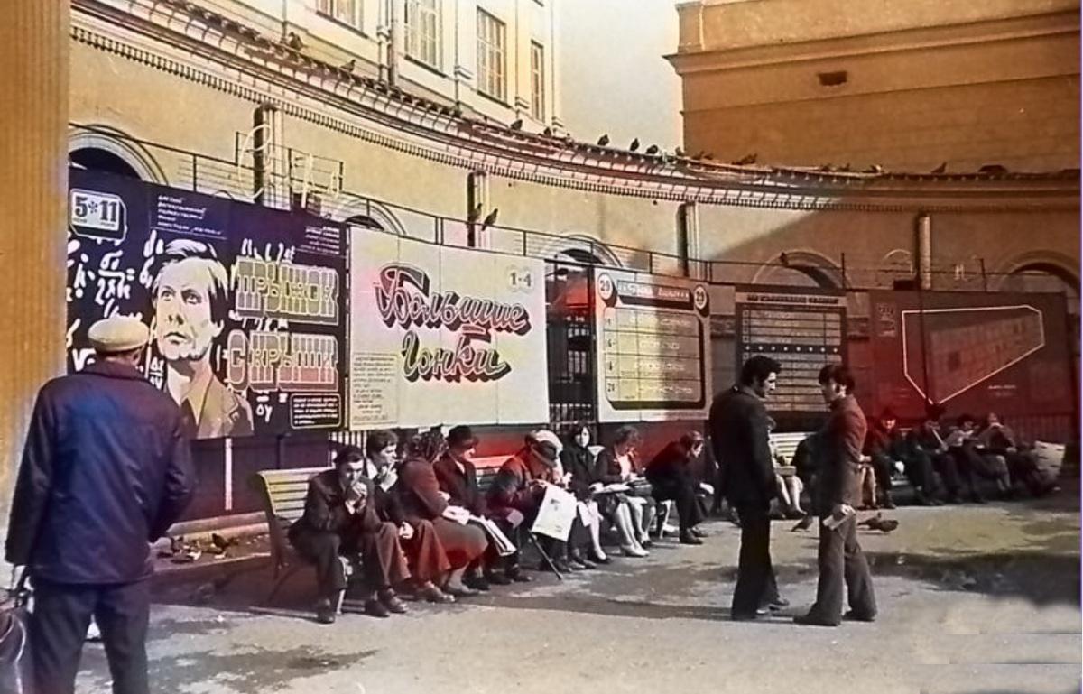 Перед кинотеатром «Победа»