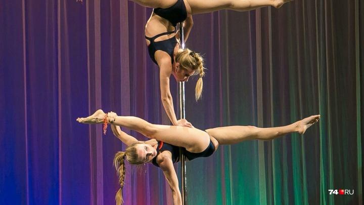 Успех у шеста: челябинки завоевали серебро чемпионата мира по танцам на пилоне
