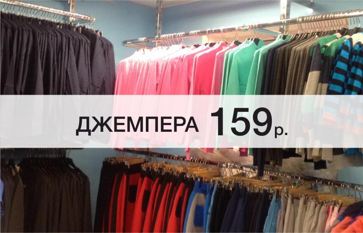 Куртка меньше 500 рублей: в Екатеринбурге до конца января будут работать магазины народных цен