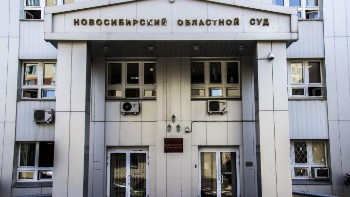 Троих новосибирцев оштрафовали на 230 тысяч за подпольный клуб на Ватутина