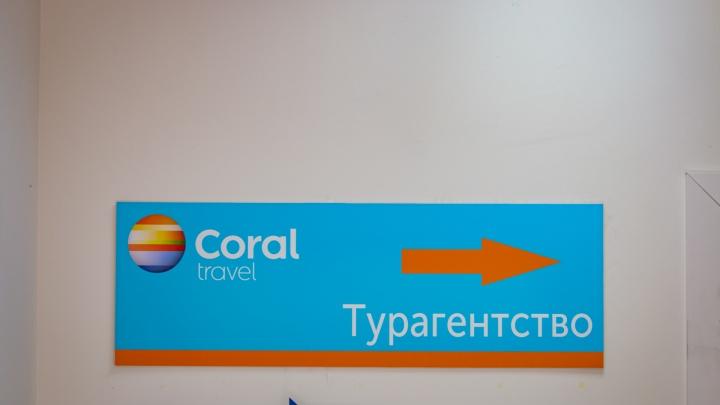 «Денег нет, но вы держитесь»: ростовскую турфирму обвинили в обмане ста клиентов