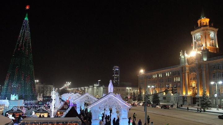 Ледовый городок в этом году посвятят самому Екатеринбургу