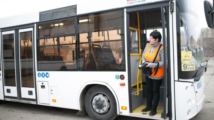 В Самаре изменился график движения автобусов №9