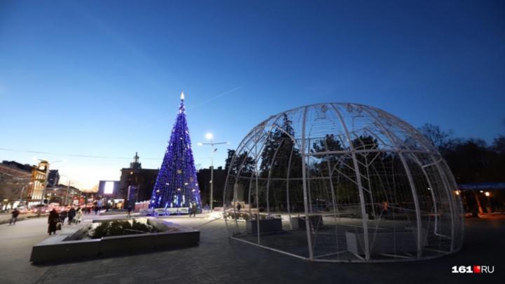 Администрация Ростова снова ищет подрядчиков, которые украсят город к Новому году