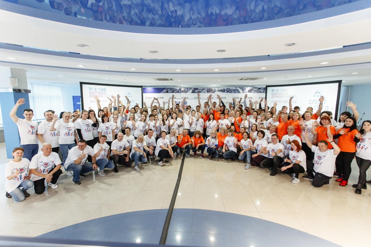 Сотрудники ГАЗа присоединились к зарядке в рамках форума «Россия — спортивная держава»