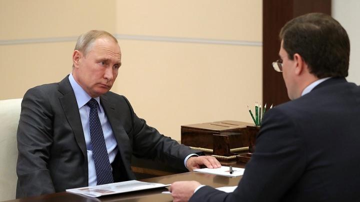 Владимир Путин встретился с главой Нижегородской области Глебом Никитиным