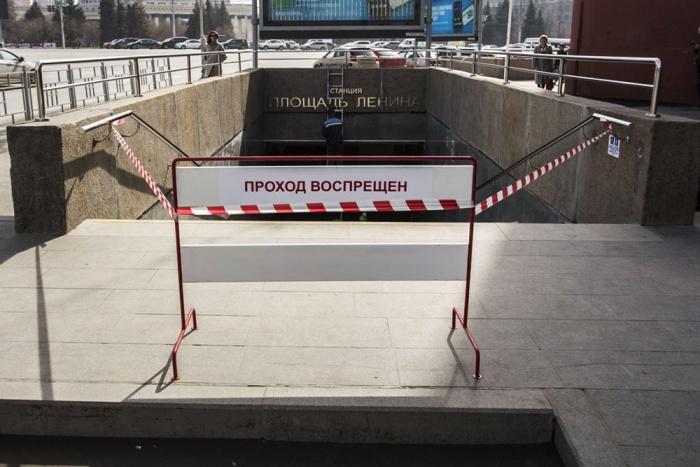 Метро «Площадь Ленина» закроют с 21:00 в день юбилея области