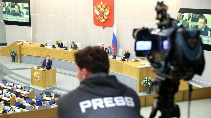 Знай наших: список новосибирских депутатов, поддержавших наказание за неуважение власти