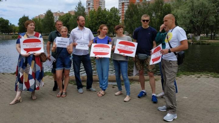 «Это как русская рулетка»: в Ярославле прошла акция против принудительной вакцинации детей