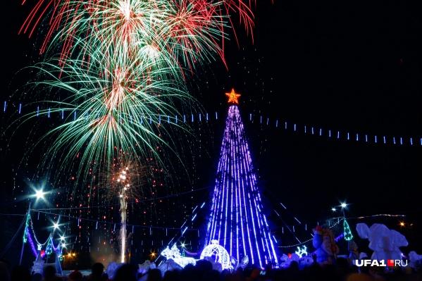 В прошлом году Новый год отмечали с большим размахом, что же будет в этом