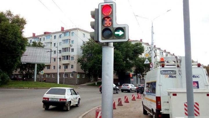 В Уфе борются с пробками: на одном из оживленных перекрестков установили спецсигнал