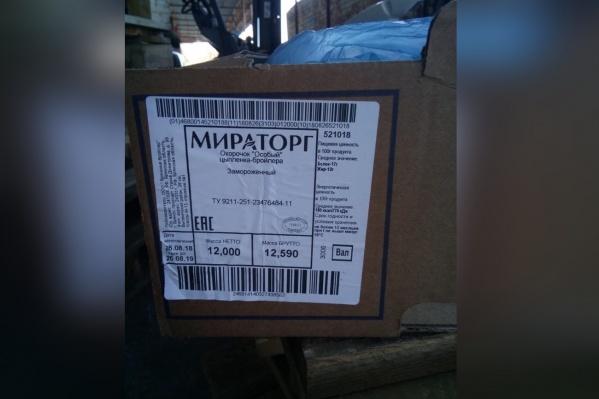 Вагон-термос с партией курицы проследовал из Санкт-Петербурга