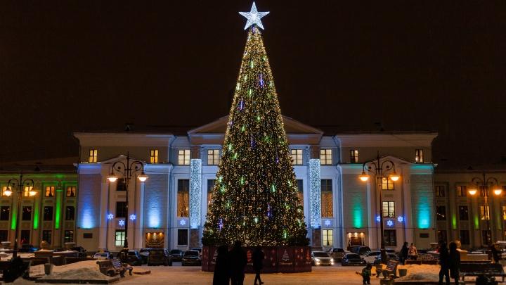 Пермь в новогодние каникулы: как всё будет работать