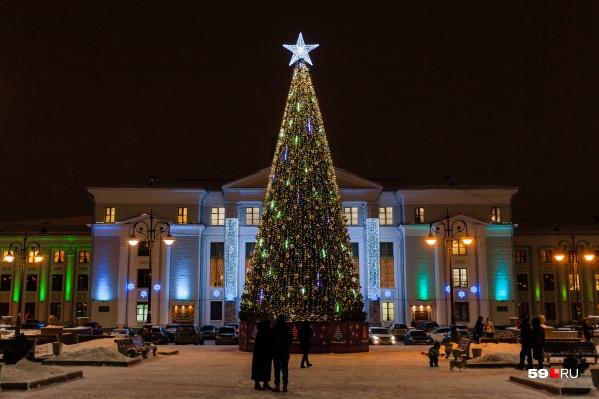 Если праздничные дни вы проведете в Перми, сохраните этот материал в закладках