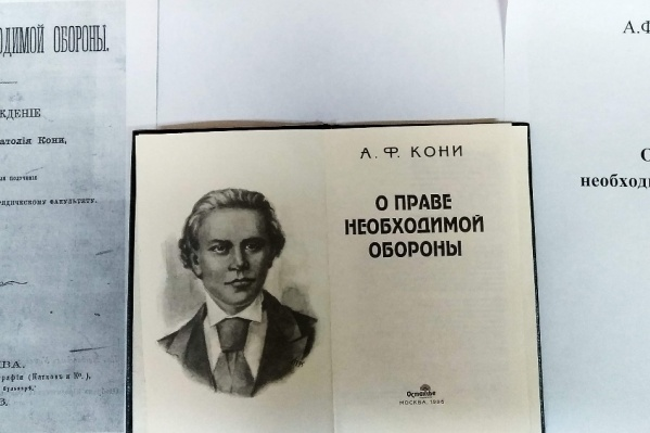 Анатолий написал свою знаменитую работу в 21 год