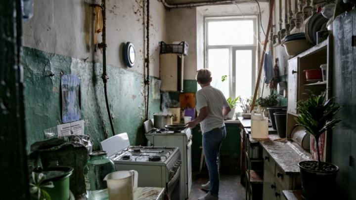В Уфе снесут семь аварийных домов