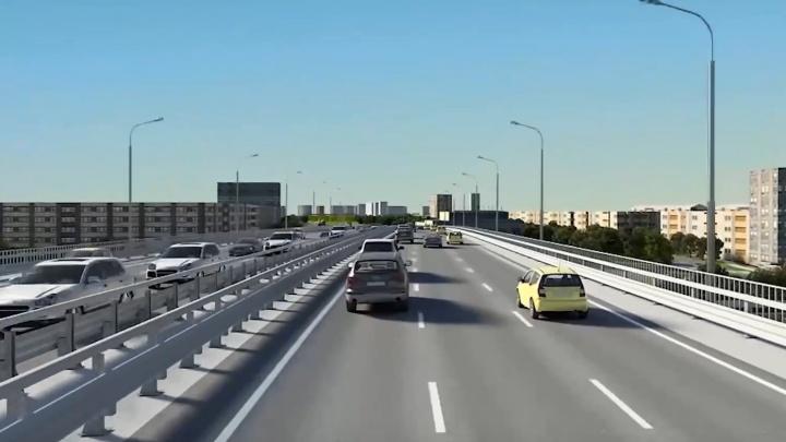 Два уровня дороги: смотрим видео о том, как будет выглядеть развязка на Ново-Садовой