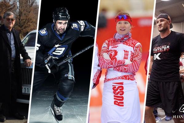 В бизнес вкладываются южноуральские олимпийцы самых разных направлений: биатлона, хоккея, конькобежного спорта, бокса