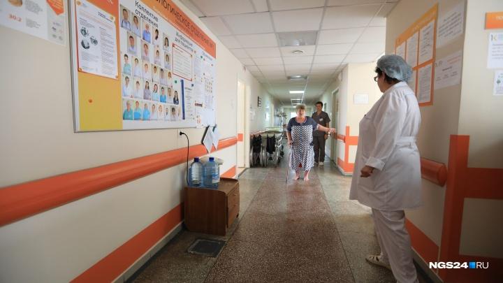 «Госпитализировано на 10 человек меньше»: больных с пневмонией начали выписывать после лечения