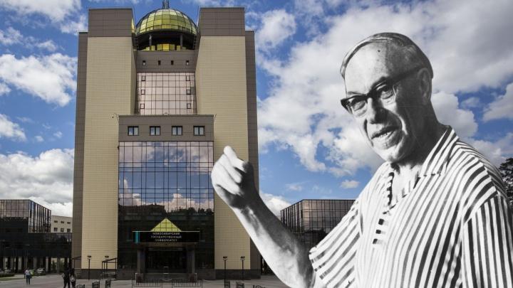 НГУ 60 лет. Как Михаил Лаврентьев построил университет в лесу — и почему его называли Дедом