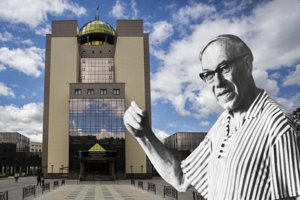 Академик Михаил Алексеевич Лаврентьев был первым, кто поверил, что в Сибири посреди сосен можно построить один из лучших университетов страны
