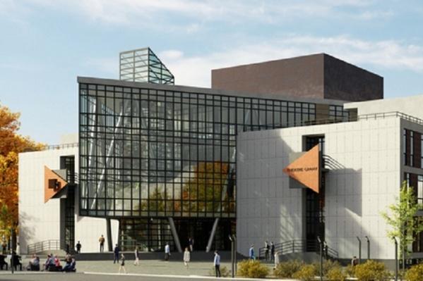 Одно из эскизных решений для здания театра выглядит так