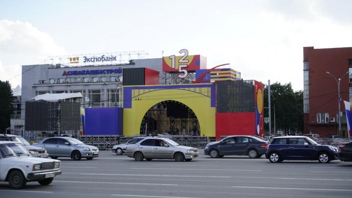 Почти как дом: на площади Ленина поставили огромную разноцветную сцену ко Дню города