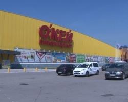 На прилавках гипермаркетов «О'КЕЙ» станет больше башкирских продуктов