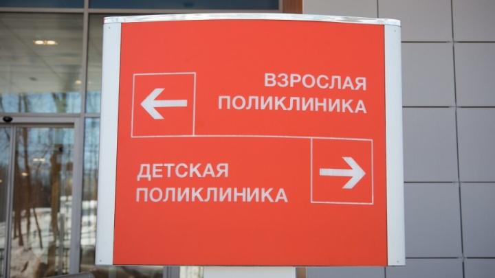 Уфа вошла в топ российских городов, жители которых довольны медобслуживанием