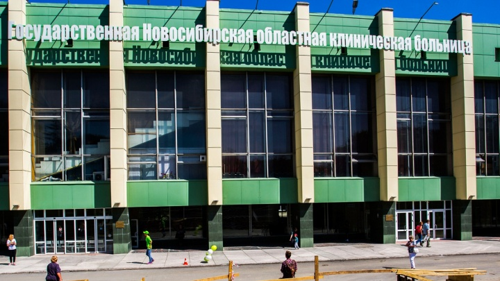 В областной больнице рассказали о состоянии пострадавшего при взрыве на «Векторе»