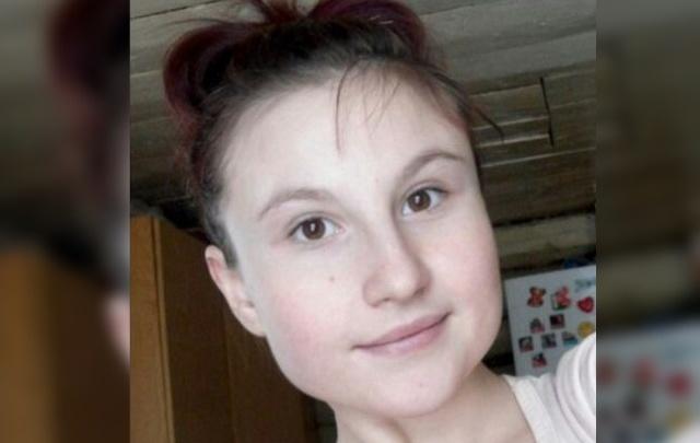 В Башкирии без вести пропала 17-летняя Лилия Урманова