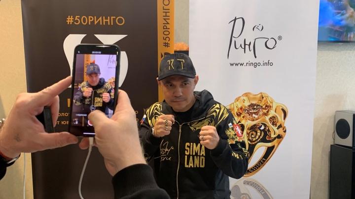 Косте Цзю на встрече с поклонниками в Екатеринбурге вручили необычный презент