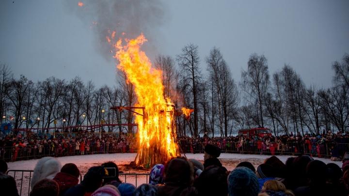 В мэрии рассказали, когда и где сожгут Масленицу в Ярославле