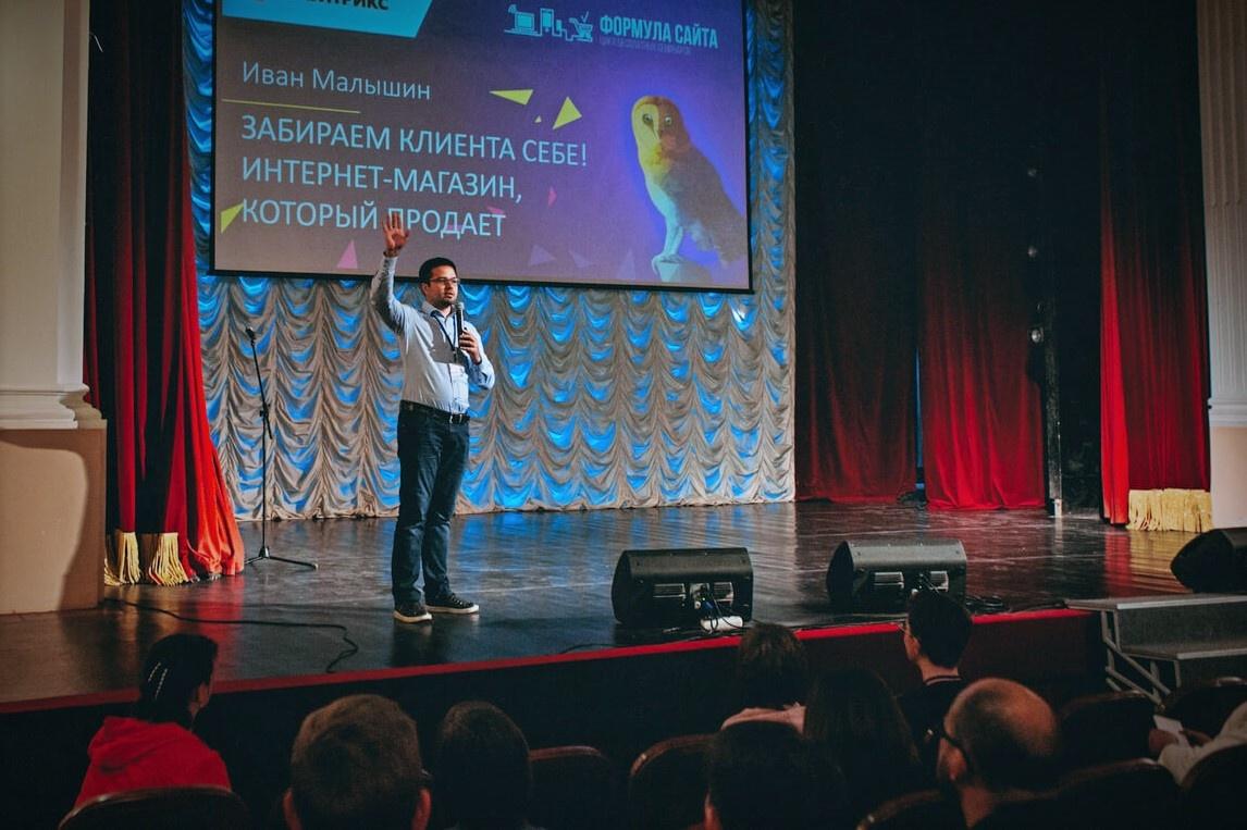 Открыта регистрация на бесплатный семинар с топовыми российскими ИТ-компаниями