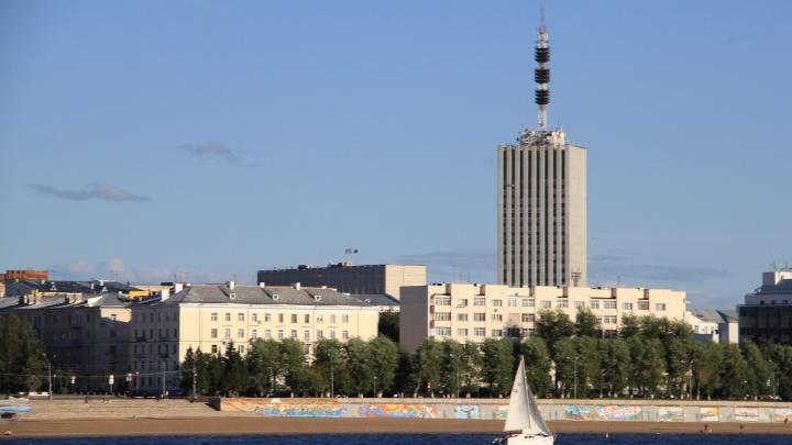 «Выходные будут неплохие»: до конца недели в Архангельской области потеплеет