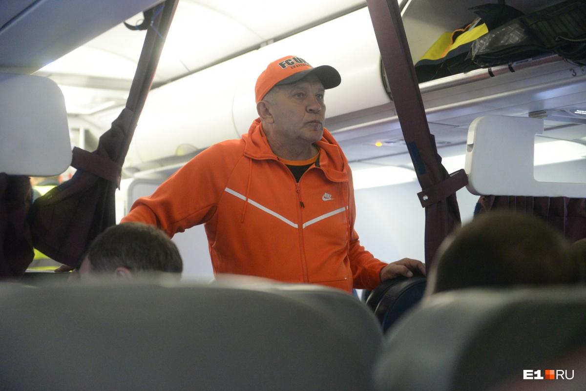 У президента «Урала» Григория Иванова классный костюм позитивного оранжевого цвета