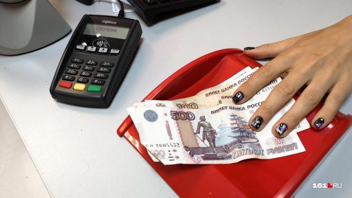 Зарплата — 45! Власти Ростова опубликовали прогноз до 2022 года