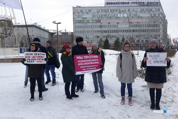 Новосибирские феминистки считают дело политическим