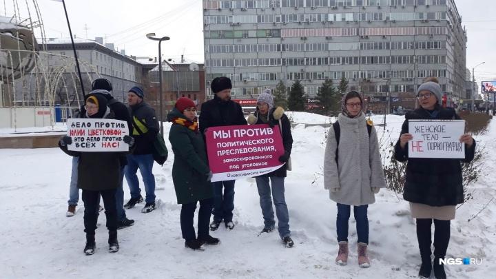 Новосибирцы вышли на пикет в поддержку фем-художницы — её обвинили в распространении порнографии