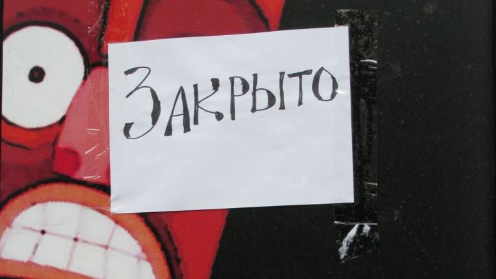«Пытались создать ажиотаж»: в Волгограде «ликвидацию» магазинов Sunlight назвали пиар-акцией